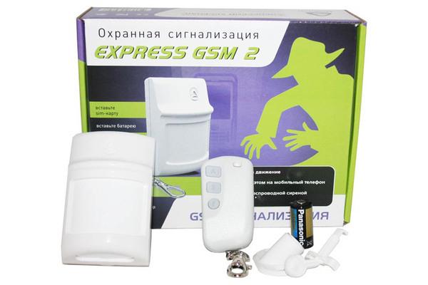 Система GSM-сигнализации Express-GSM