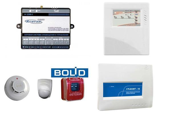 Сравнительные характеристики систем сигнализации (Кситал, Версет, Болид, Гранит)