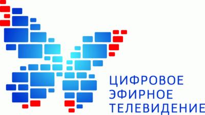 Кратковременные отключения трансляции РТРС