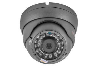 Видеокамера купольная уличная VC-4400 IR 1Mpx