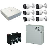Комплект видеонаблюдения HiWatch DS-H108G / 6 камер Dahua DH-HAC-HFW1000RP-0280B-S3