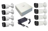 Комплект видеонаблюдения HiWatch DS-H108G / 4 камеры Dahua DH-HAC-HFW1000RP-0280B-S3 / 4 камеры Dahua DH-HAC-HFW1100RP-VF-S3