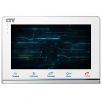 CTV-DP2700MD W комплект цветного видеодомофона УЦЕНКА