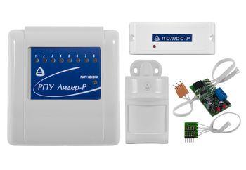 Система беспроводной охранной сигнализации ЛИДЕР-Р