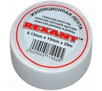 Изолента 15мм х 25м белая REXANT