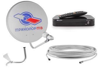 Спутниковое телевидение Триколор ТВ на 1 телевизор с ресивером GS B 532M