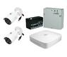 Комплект видеонаблюдения Dahua DH-XVR5104C-X1 / 2 камеры Dahua DH-HAC-HFW1220SP-0280B
