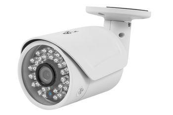 Видеокамера уличная UVAHD200-X20