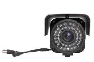 Видеокамера уличная вариофокальная VC-4300 f=5-50 1Mpx