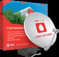 Спутниковое телевидение МТС ТВ №169 на 1 телевизор