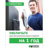 Сертификат дополнительного обслуживания (для приставок Триколор GS В531M, GS В532M (1 год)