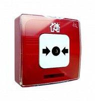 Извещатель пожарный ручной ИПР-513-10