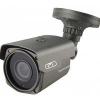 """Видеокамера уличная CMD HD5-WB2.8-12-IR AHD/CVI/TVI  1/2,7"""" Sony  CMOS 5.0MP,  объектив 2.8-12 мм, ИК-подсветка 60 м, диоды подсветки нового поколения,  ATW, 3DNR, день/ночь, DC12V, 850мА, -10℃ ~ +60℃, Вес 1400 гр, Габариты 220х80x80мм"""