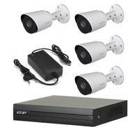 Комплект видеонаблюдения Dahua EZ-XVR1B04H / 4 камеры Dahua DH-HAC-HFW1400TP-0280B