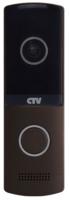 CTV-D4003NG гавана вызывная панель для видеодомофона 2МП