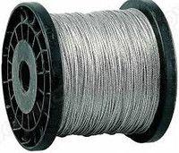 Трос стальной в ПВХ изоляции d=4 мм 1м