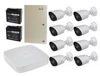 Комплект видеонаблюдения Dahua DH-XVR5108C-X / 8 камер DH-HAC-HFW1400TP-0280B с резервным питанием