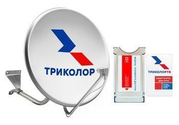 Спутниковое телевидение Триколор ТВ на 1 телевизор с CAM-модулем тариф 1500 рублей в год