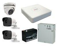 Комплект видеонаблюдения HiWatch DS-H104U(B) / 2 камеры HiWatch DS-T300 / 1 камера HiWatch DS-T303