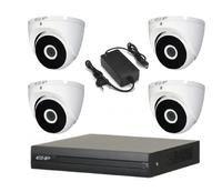 Комплект видеонаблюдения EZ-XVR1B04H / 4 камеры EZ-HAC-T2A21P-0280B