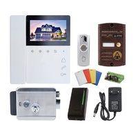 Комплект видеодомофона Tantos Elly с трубкой / Activision AVP-4851 (PAL) / электромеханический замок Atis Lock SSM CK