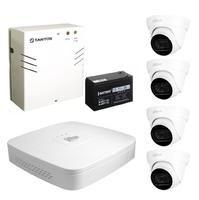 Комплект видеонаблюдения Dahua DH-XVR5104C-X1 / 4 камеры DH-HAC-HDW1230TLP-A-0280B