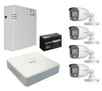 Комплект видеонаблюдения HiWatch DS-H104U(B) / 4 камеры DS-T200L