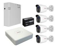 Комплект видеонаблюдения HiWatch DS-H104U(B) / 4 камеры DS-T210