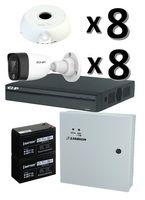 Комплект видеонаблюдения EZ-IP EZ-XVR1B08H / 8 камер EZ-HAC-B6B20P-LED-0280B с резервным питанием