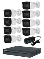 Комплект видеонаблюдения EZ-IP EZ-XVR1B08H / 8 камер EZ-HAC-B5B20P-A-0360B