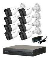 Комплект видеонаблюдения EZ-IP EZ-XVR1B08H / 8 камер EZ-HAC-B6B20P-LED-0280B