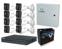 Комплект видеонаблюдения EZ-XVR1B08H / 8 камер EZ-HAC-B6B20P-LED-0360B с резервным питанием