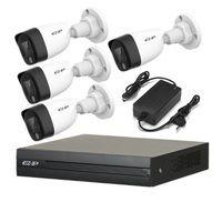 Комплект видеонаблюдения EZ-IP EZ-XVR1B04H / 4 камеры EZ-HAC-B6B20P-LED-0360B