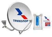 Спутниковое телевидение Триколор ТВ на 1 телевизор с CAM-модулем тариф 2500 рублей в год