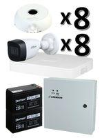 Комплект видеонаблюдения Dahua DH-XVR5108C-I3 / 8 камер DH-HAC-HFW1200CP-0280B с резервным питанием