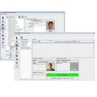 Sigur Модуль базовый на 1000 идентификаторов