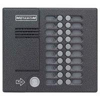 Блок вызова Метаком МК20.2 ТМ4Е