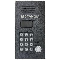 МК 2012-ТМ4Е блок вызова (многоабонентный антивандальный блок вызова метаком емкость абонентов до 999)