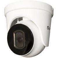 Тантос TSi-Beco25FP IP видеокамера антивандальная 2Мп