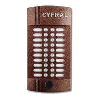 Цифрал M-20M/PVС. Врезная вызывная панель видеодомофона с прямой адресацией; до 20 абонентов; подсветка адресных окон; встроенный считыватель RFID-ключей (без контроллера); встроенная телекамера (цветная, 380 ТВЛ, 0,01 люкс, PINHOLE); -40...+50°С