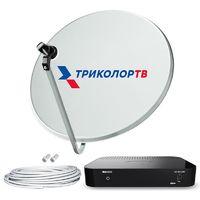 Спутниковое телевидение Триколор ТВ на 1 телевизор с ресивером GS B 534M