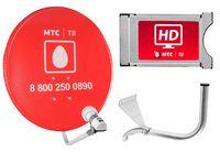 Спутниковое телевидение МТС ТВ №14 на 1 телевизор с CAM-модулем (подписка 12 месяцев)