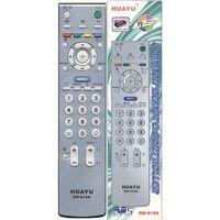 Универсальный пульт Huayu Sony RM-618A корпус RM-ED005