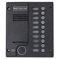 MK10.2-RFEV. Блок вызова видеодоофона с координатной системой адресации с числом абонентов до 10