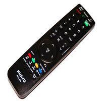 Универсальный пульт Remote Control LG RM-L859 корпус AKB69680403