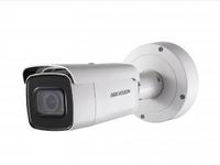 DS-2CD2643G0-IZS 4Мп уличная цилиндрическая IP-камера с EXIR-подсветкой до 50м