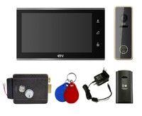 Комплект видеодомофона CTV-M4707IP / CTV-D4002EM / электромеханический замок Atis Lock B