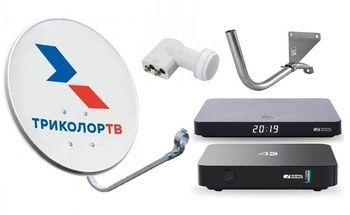 Спутниковое телевидение Триколор ТВ на 2 телевизора с ресиверами GS B622L / GS C593