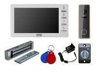 Комплект видеодомофона CTV-M4700AHD W / CTV-D4002EM / электромагнитный замок MS-180