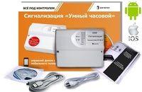 GSM Умный часовой-8х8-RF BOX